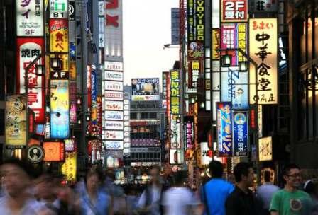 日本环球电影城