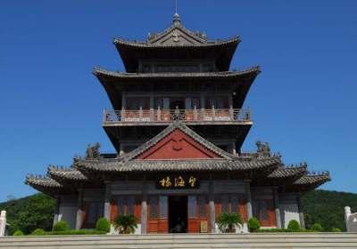 中国国际文化旅游博览会2020山东省旅游发展大会开幕