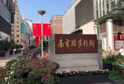 【西安国旅】上海旅游节于周六晚在南京路人行道开幕